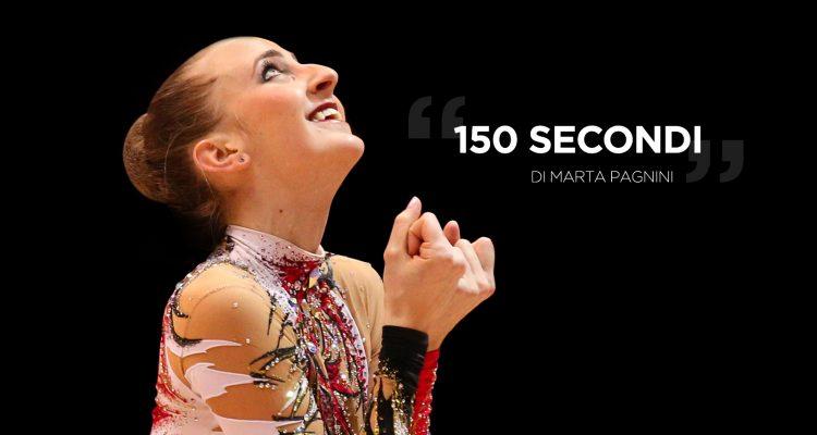 150 secondi